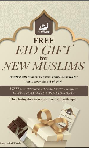 Eid_Gift_2021